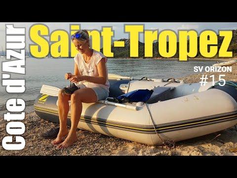 SV ORIZON #15   Segeln an der Cote d'Azur - Saint-Tropez und andere Schönheiten