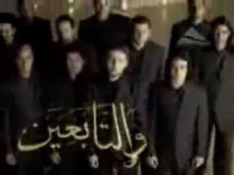 Allahumma Salli `ala Muhammadin Wa Ali Muhammad video