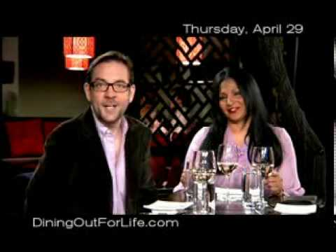 dining out for life 2010 psa