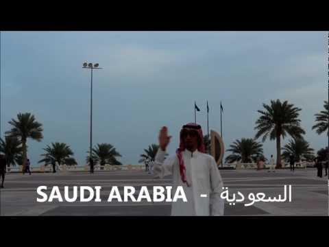 Saudi Arabia - Dammam - Al Khobar - Corniche