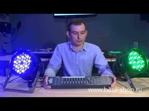 Управление световыми приборами. Часть 2: Программирование DMX-контроллера