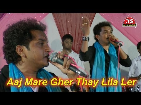 Aaj Mare Gher Thay Lila Ler | Amit Thakor video