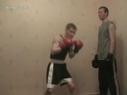 Очень эффективный приём бокса!