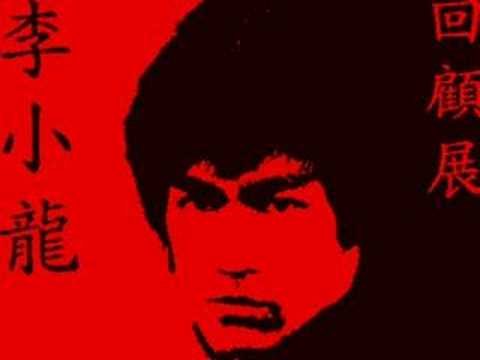 Fist Of Fury Main Theme