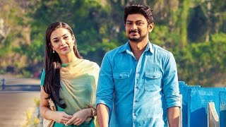 Gethu Movie Video Song Exclusive Video |  Udhayanidhi Stalin | Amy Jackson