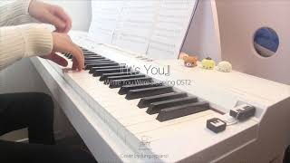 While You Were Sleeping OST2 | Henry - It's You | Piano Cover