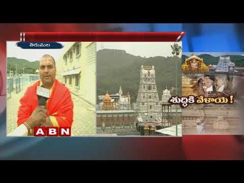 TTD priest Venugopala Deekshitulu | Ashta Bandhana Balalaya Maha Samprokshanam