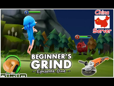 SUMMONERS WAR : Beginners Grind -  Episode One (China Server)