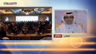 ملتقى أبوظبي الاستراتيجي يناقش البؤر الساخنة عالمياً