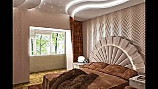play decke abh ngen 3d. Black Bedroom Furniture Sets. Home Design Ideas