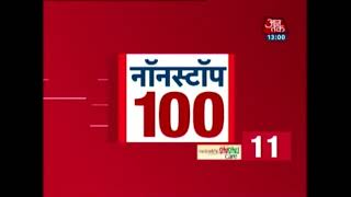 Download Non Stop 100: People From Rajput Community Hold Massive Protests  In Delhi 3Gp Mp4