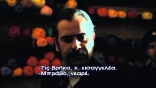 KARADAYI - ΚΑΡΑΝΤΑΓΙ ΕΠΕΙΣΟΔΙΟ 31 PROMO 2 GREEK SUBS