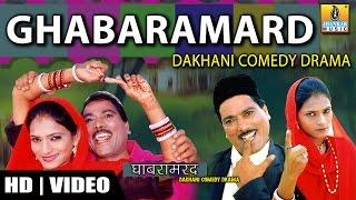 Gabara Mard - Hindi (Dakhini) Comedy