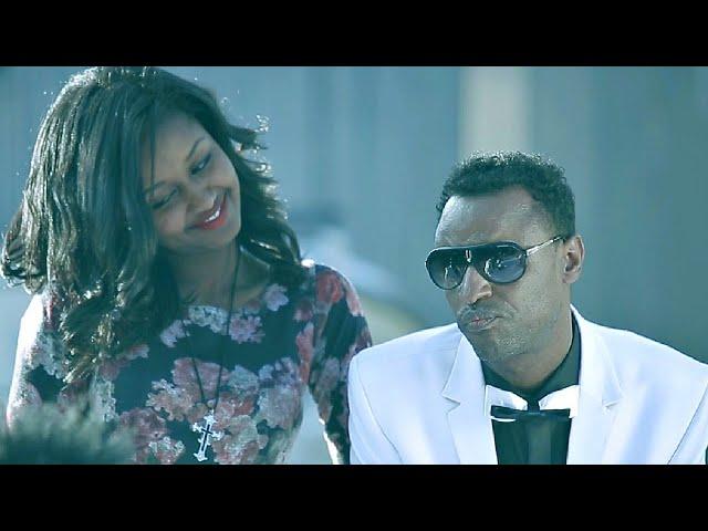 Yirdaw Tenaw - Serachilign New Ethiopian Music 2017 (Official Video)