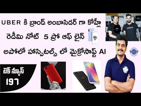 technews 197 Microsoft & Apollo AI,Vivo V9,Redmi 5 Amazon,Lenovo S5,Uber india etc