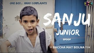 SANJU JUNIOR | BMB