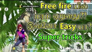 Free fire how to climb trees tricks tamil | Free fire tricks tamil | TGB