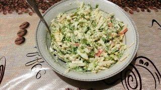 Очень вкусный салат с крабовыми палочками и пекинской капустой.