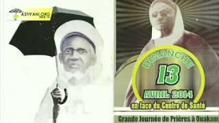 El Hadji Tafsir Sakho - La Vie du Prophète (psl)