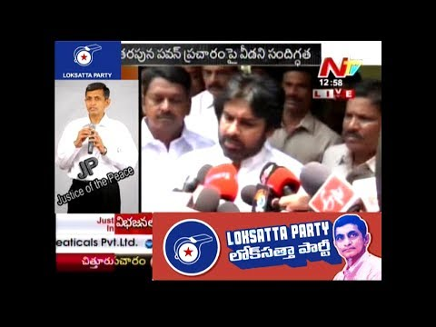 Pawan Kalyan- It's unfortunate that I am unable to campaign for Loksatta JP