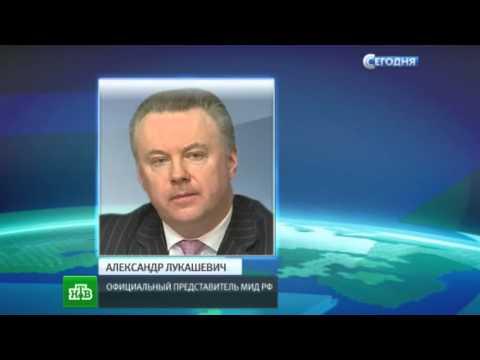 17 02 2015 мид россии пообещал адекватно