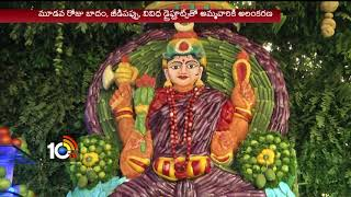 Durga Temple Ready To Shakambari Utsavam | Vijayawada