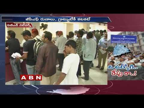 Pending bills at DPAO's in Telangana | ABN Telugu