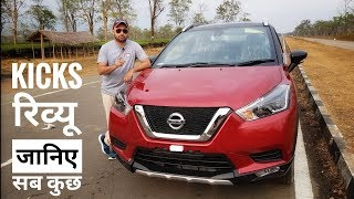 Nissan Kicks Diesel Review | A Worthy Creta Rival | AutoNomous India