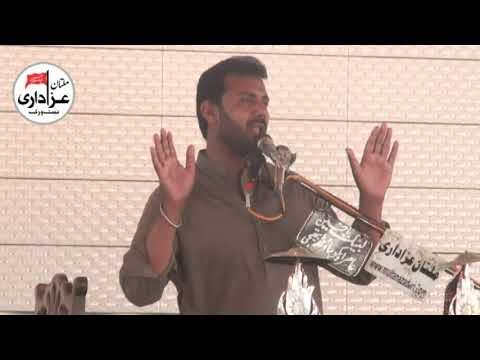 Zakir Safdar RAza Notak   12 May 2018   Imambargah Zainbia JanoWala BhawalPur