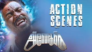 Anegan - Tamil Movie - Action Scenes | Dhanush | Karthik | Amyra Dastur | Harris Jayaraj