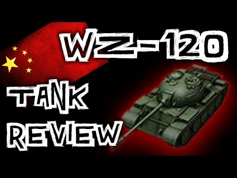 World of Tanks    WZ-120 - Tank Review