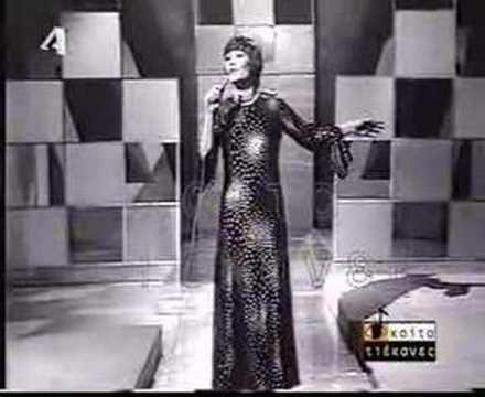 Marinella - Kyra Giorgena (BBC, 1971)