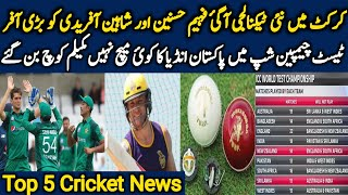 Top 5 Cricket News of The Day - Cricket Lover Ali