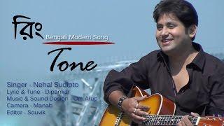 Ring Tone I Bengali Romantic Song I Nehal Sudipto I