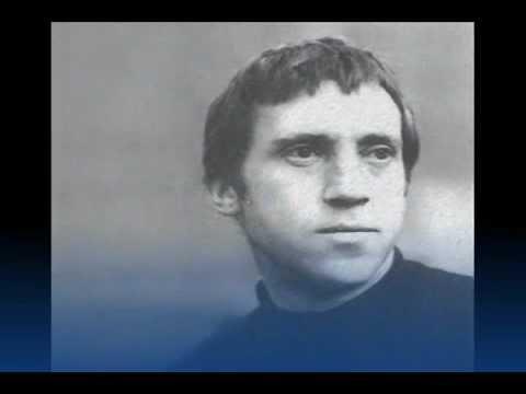 Высоцкий Владимир Семенович - Братские могилы