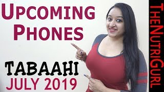 Upcoming Phones JULY 2019