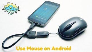 Android Как Подключить Мышь