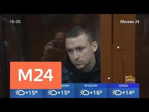 В каких условиях будут сидеть Кокорин и Мамаев - Москва 24