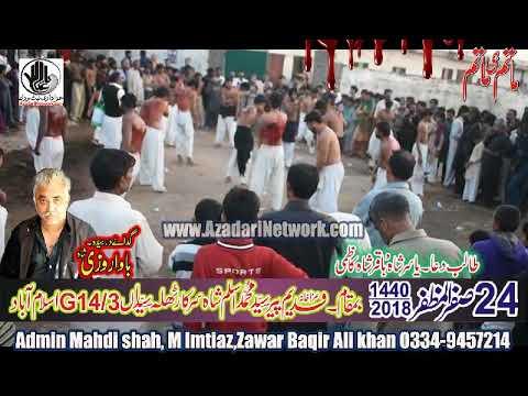 Matmi dasta gahi Gufan 24 Safar dera Bawa Rozi shah Thelah syedan G14 islamabad 2018