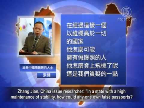 Suspicion Raised with The Chinese False Passports in The Missing Malaysia Airlines