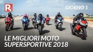 Le migliori moto Supersportive 2018 - Comparativa moto 1000