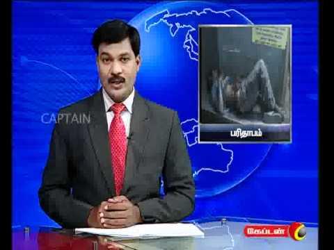 captain TV 10 04 2012 7 am News Part 2