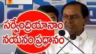 CM KCR Speech At Kanti Velugu Programme Launch | Medak