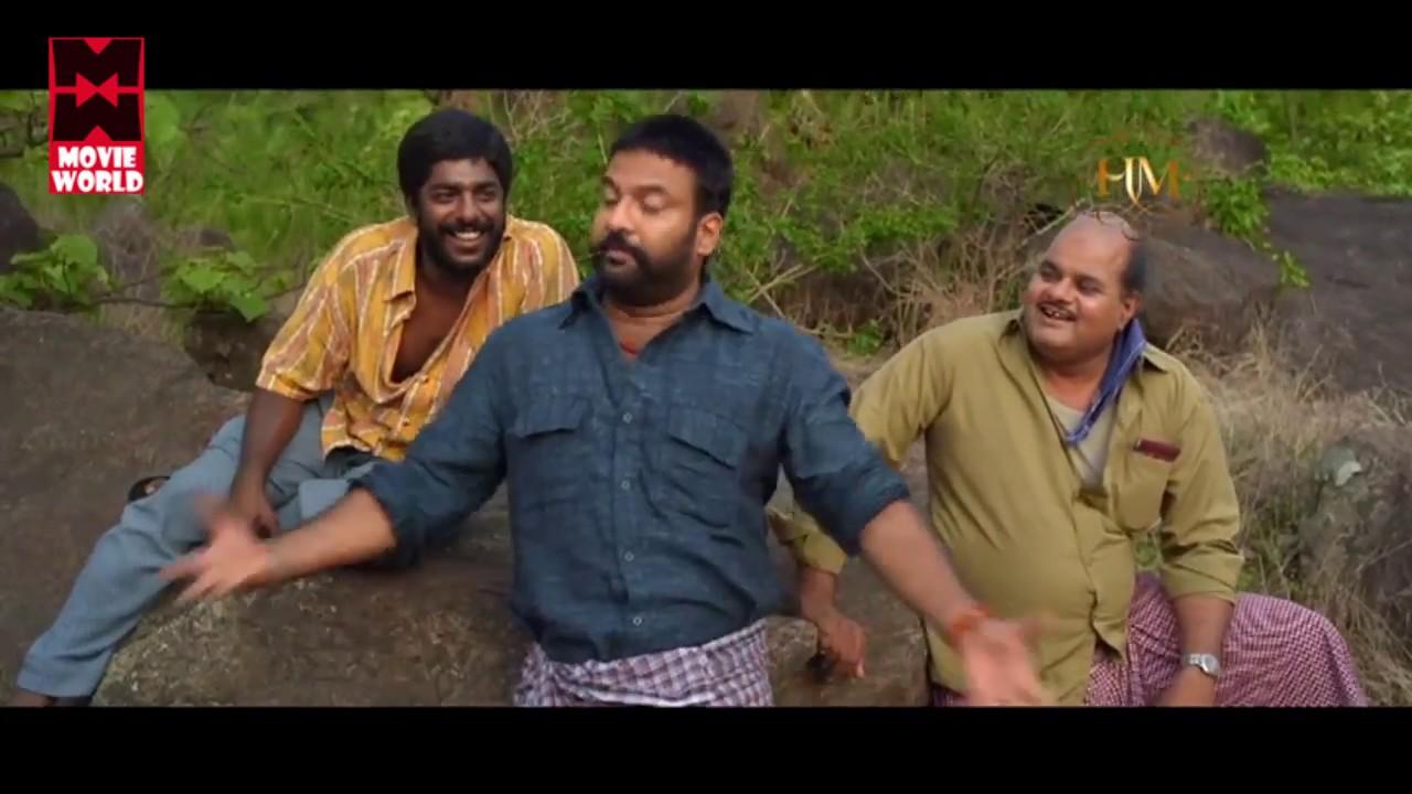 അയ്യേ ഞാൻ അല്ലാ....#  Malayalam Comedy Scenes # Malayalam Movie Comedy Scenes 2017