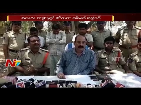 IPL Betting Gangs  Hulchul In Telugu States || Police Arrests Betting Gangs In Hyderabad And Kurnool