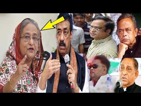 এ কি হলো !! এবার ঘরের সমস্যায় বেকায়দায় আ'লীগ মহাজোট । bd politics news । bangla viral news