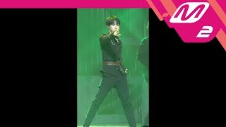 [MPD직캠] 엔시티 유 도영 직캠 'BOSS' (NCT U DOYOUNG FanCam) | @MCOUNTDOWN_2018.2.22