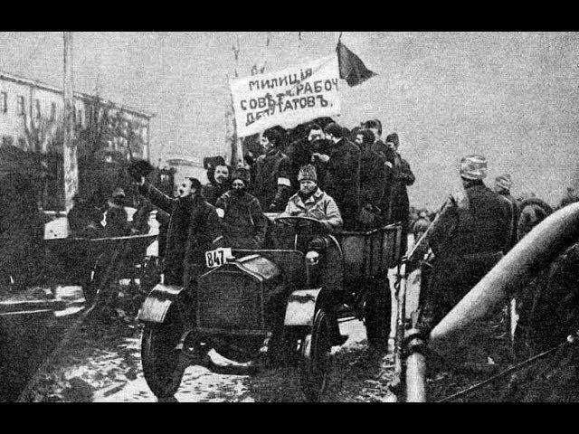 Исторические параллели малороссийской «революции»