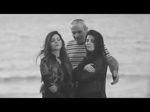 Eti Levi & Zehava Ben (אתי לוי וזהבה בן - לעת זיקנה עזבוה (קליפ רשמי