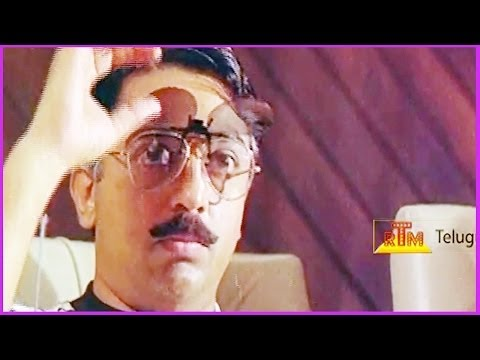 Chanakya - Telugu Full Length Movie  - Kamal Hassan,Urmila Part-1